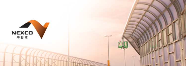 NEXCO Central image