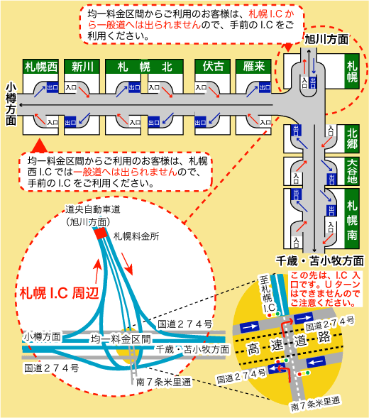 ご利用時に注意が必要なICやJCT(NEXCO東日本エリア) | ドラぷら ...