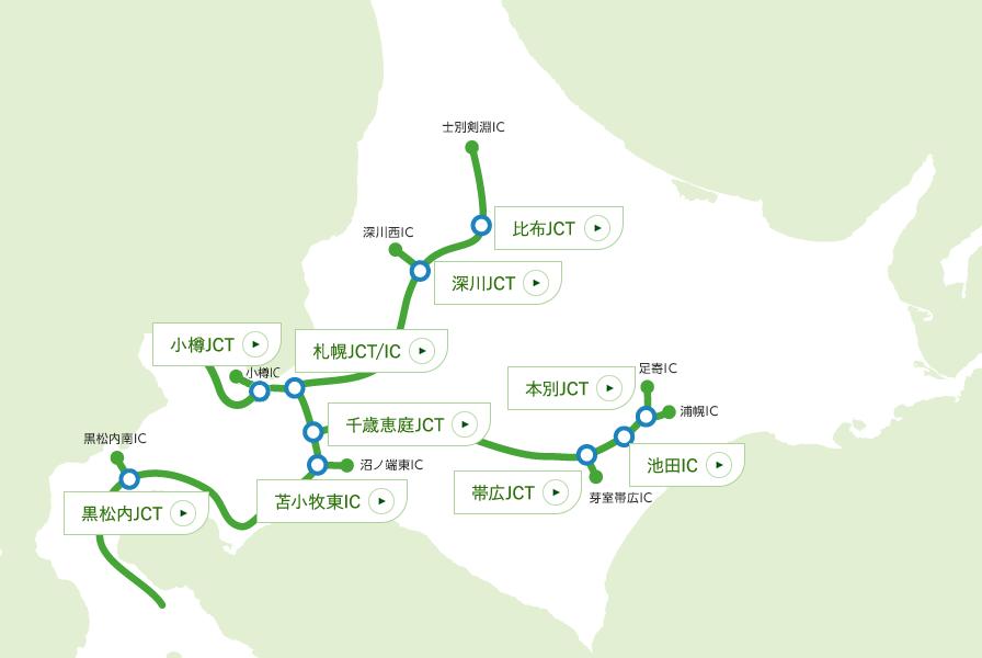 北海道エリアのJCT標識マップ | ドラぷら(NEXCO東日本)
