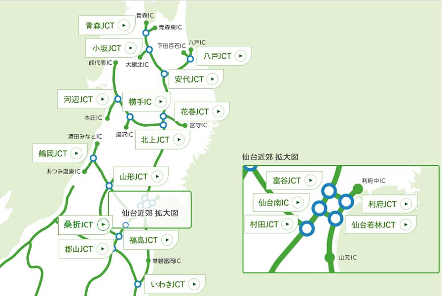 東北エリアのJCT標識マップ | ドラぷら(NEXCO東日本)