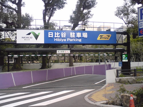 宝塚駐車場