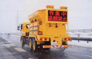 凍結防止剤散布車イメージ