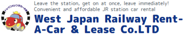JR Rent-A-Car(WEST)