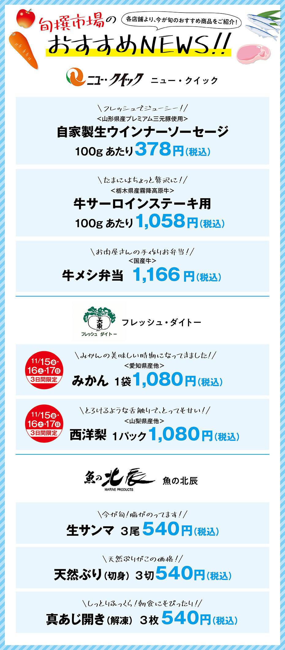 1911_hp_shunsenichiba_n.jpg