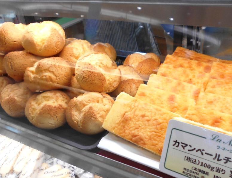 カマンベール・濃厚シュー.JPG