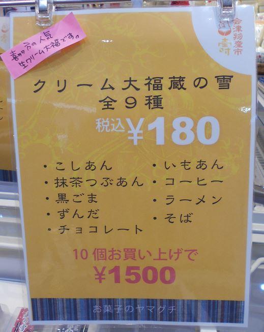 値段.JPG