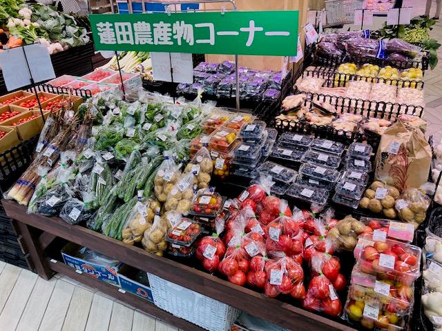 蓮田農産物コーナー2.png