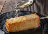 黄金出汁で食べるふあふあ串