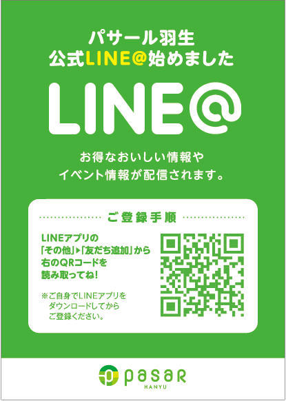 LINE_0830ol.jpg