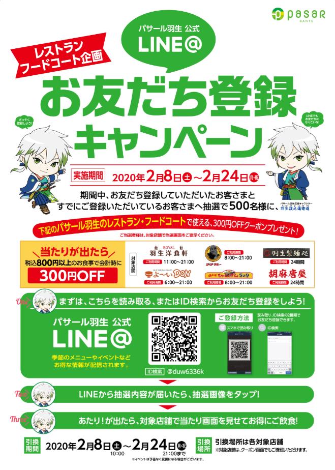 line0208.png