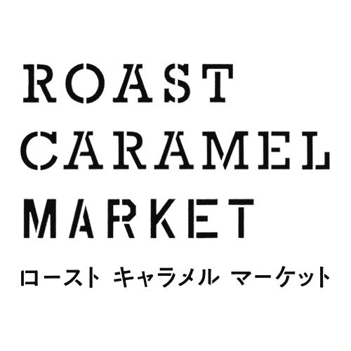 roast caramel market
