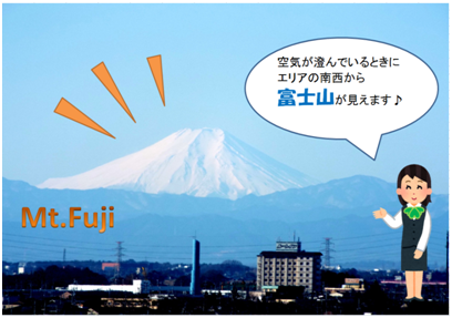 無題富士山.png