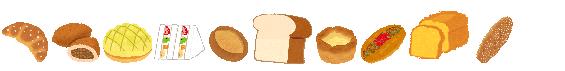 ブログパンのイラスト.png