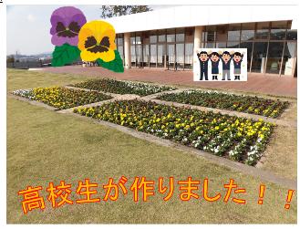 花壇.png