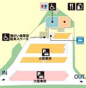 東北自動車道・都賀西方PA・上りの場内地図画像