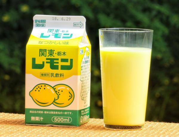 関東・栃木レモンのイメージ画像