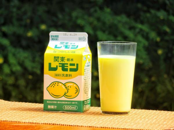 第3位「関東・栃木レモン牛乳200ml」のイメージ画像