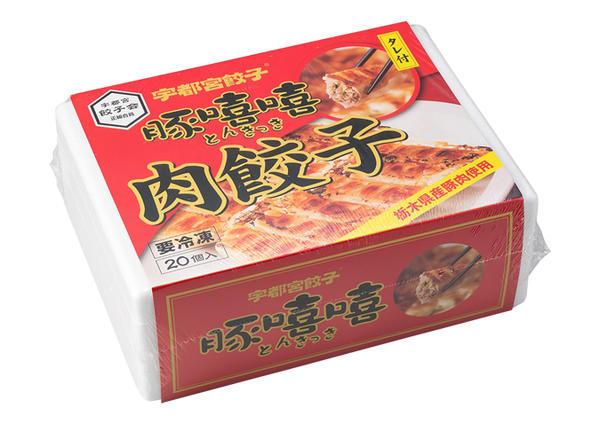 第1位「豚きっきお土産肉餃子」のイメージ画像