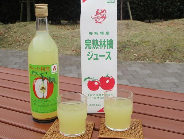 りんごジュース袋入りのイメージ画像