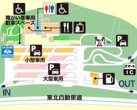 東北自動車道・那須高原SA・上りの場内地図画像