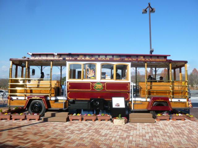 『トロリーバス』のイメージ画像