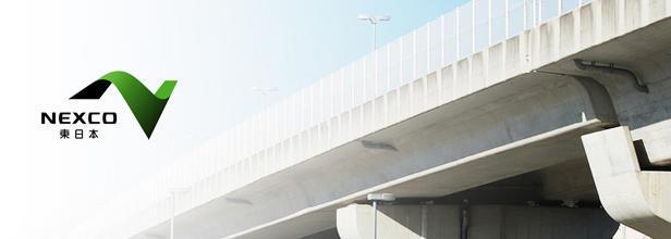 東北自動車道 阿武隈PAのイメージ画像