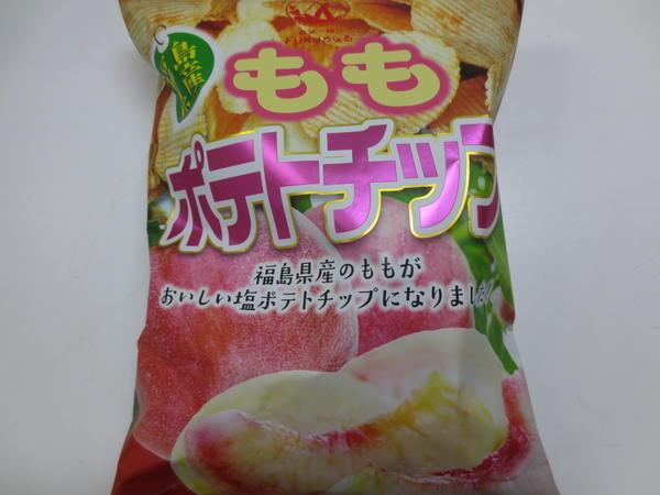 第2位「福島ももチップス」のイメージ画像
