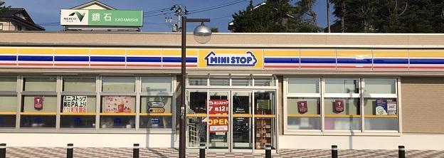 東北自動車道 鏡石PAのイメージ画像