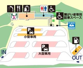 東北自動車道・安積PA・下りの場内地図画像