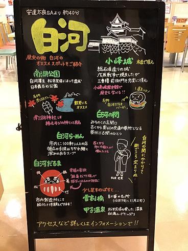 sirakawa.png
