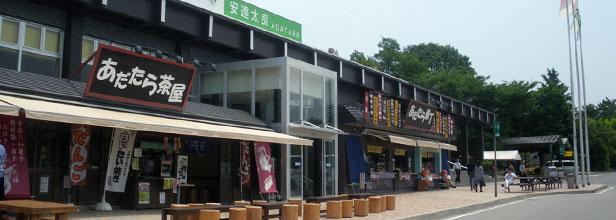 東北自動車道 安達太良SAのイメージ画像