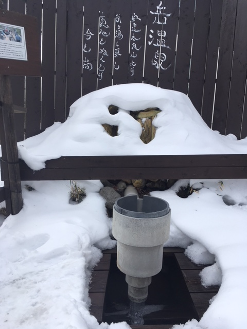 岳温泉 3.png