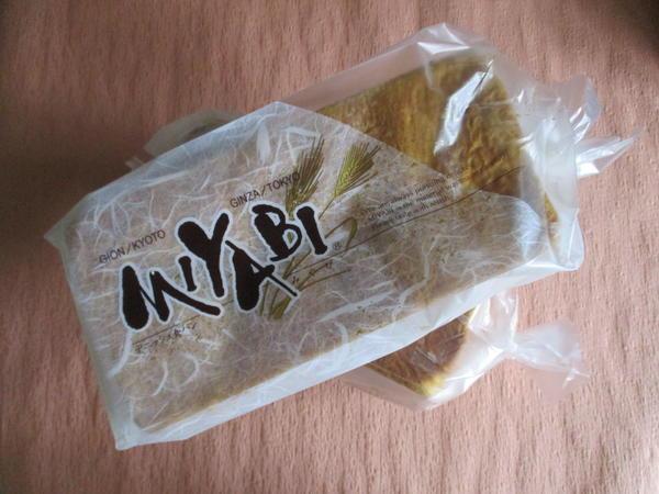 みやびパン.JPG