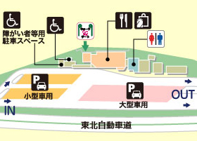 東北自動車道・吾妻PA・上りの場内地図画像