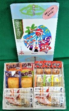 第2位「松澤蒲鉾店 国見SA限定 笹かま詰合わせ」のイメージ画像