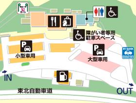 東北自動車道・菅生PA・上りの場内地図画像