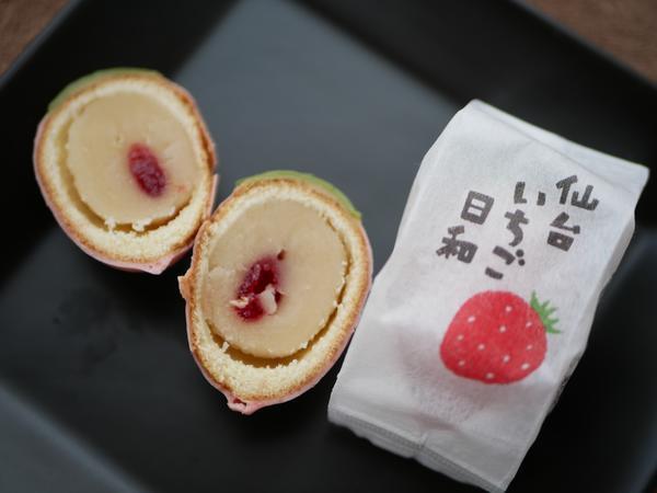 仙台いちご日和4.jpg