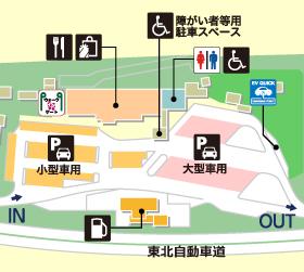 東北自動車道・菅生PA・下りの場内地図画像