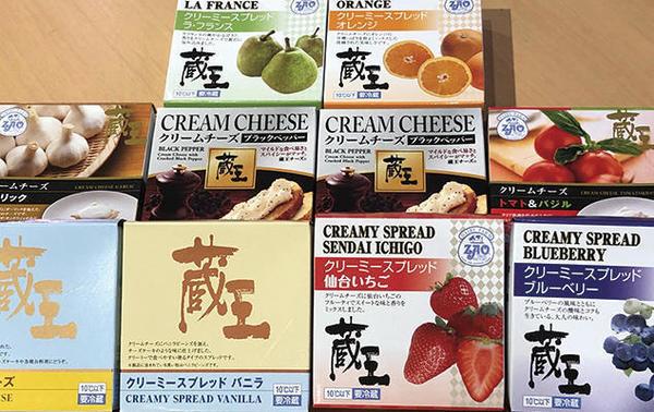第2位「蔵王クリームチーズ 各種」のイメージ画像