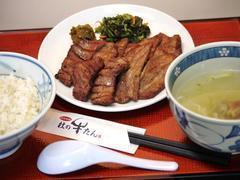 第3位「1.5盛り牛たん定食」のイメージ画像