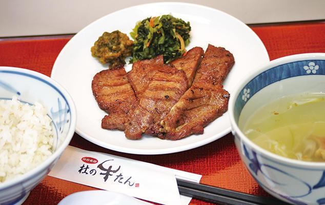 第1位「牛たん定食」のイメージ画像