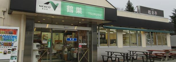 東北自動車道 鶴巣PAのイメージ画像