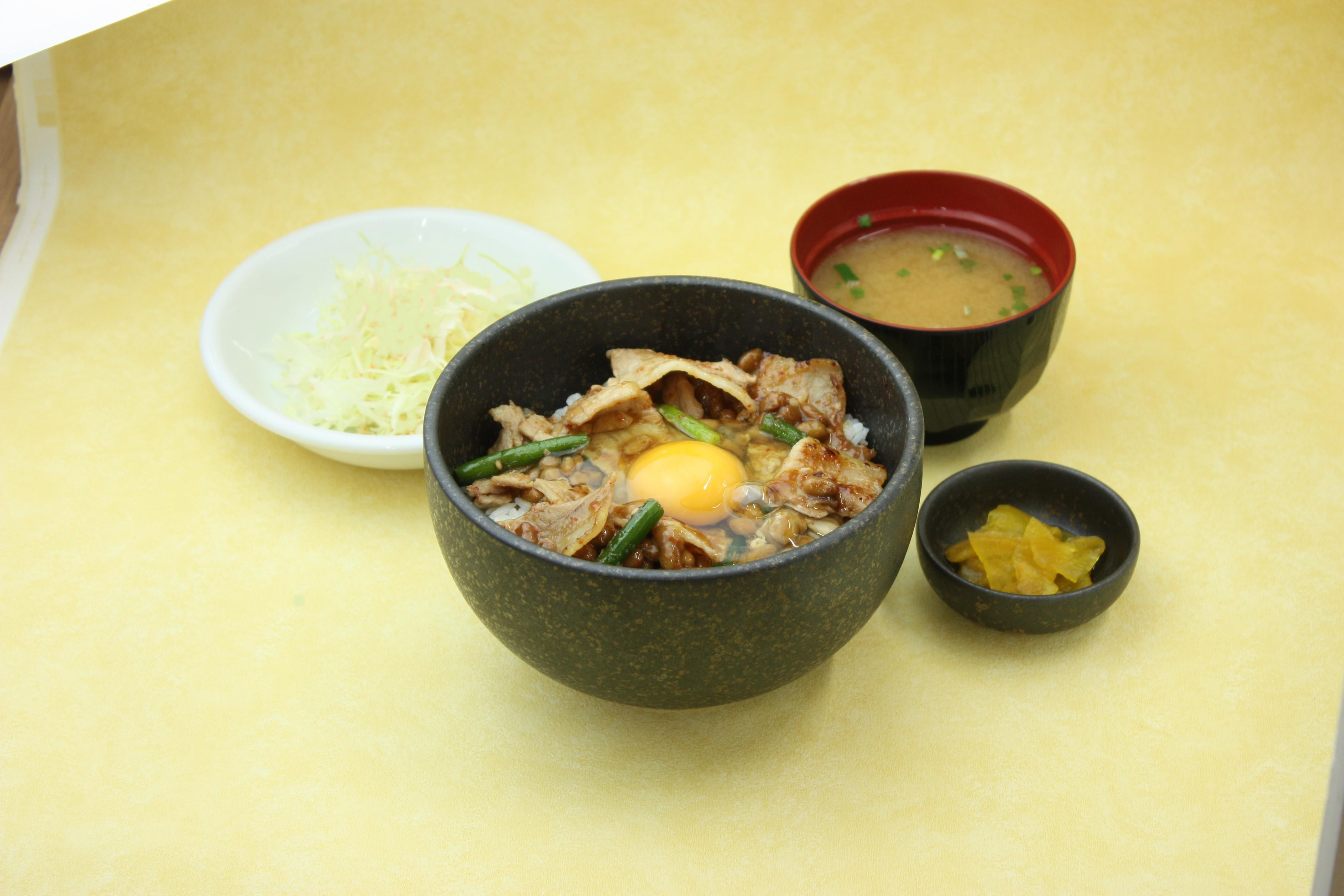 第3位「スタミナ丼」のイメージ画像