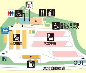 東北自動車道・鶴巣PA・下りの場内地図画像