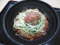 冷しタァンタァン麺.JPG