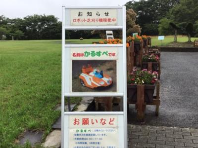 かるすぺ君 (2).png