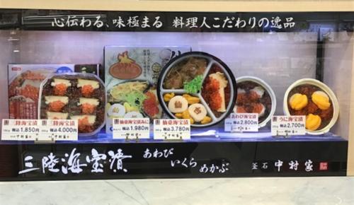 海宝漬け②.png