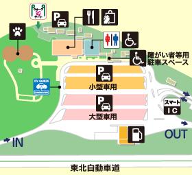 東北自動車道・長者原SA・下りの場内地図画像