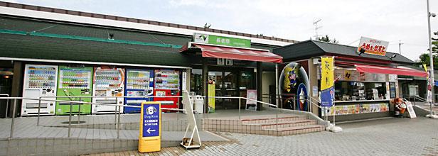 Tohoku Expwy CHOJAHARA-SA image