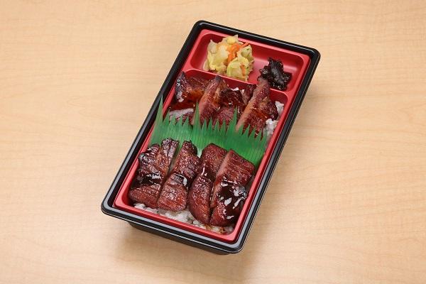 牛タンしお・みそ弁当・小.jpg